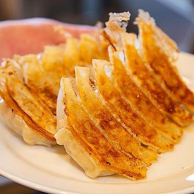 九州料理ともつ鍋 熱々屋 三河高浜店  メニューの画像