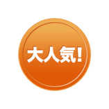 おまかせ4,000円(税抜)コース