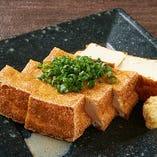 【料理】定番のお刺身、おつまみ、自慢の料理まで多彩なメニュー