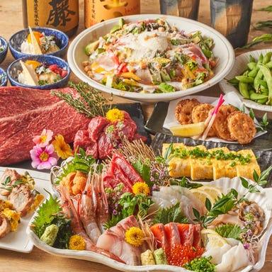 隠れ家個室×九州料理居酒屋 奏屋~かなでや~ 南越谷店 コースの画像