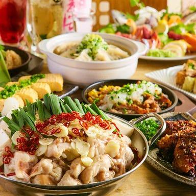 隠れ家個室×九州料理居酒屋 奏屋~かなでや~ 南越谷店 メニューの画像