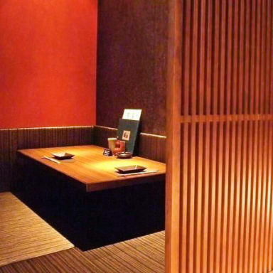 全席個室 楽蔵‐RAKUZO‐ 広島中央通り店 店内の画像
