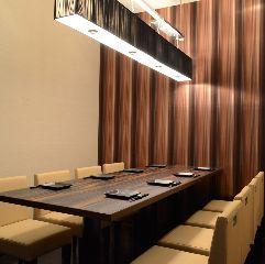 全席個室 楽蔵‐RAKUZO‐ 広島中央通り店