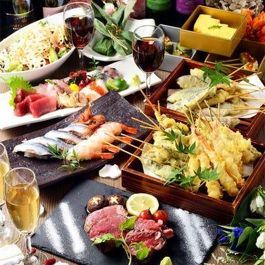 天ぷらと蕎麦 名駅 個室居酒屋 そば天 名古屋駅前店  コースの画像