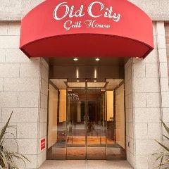 オールドシティ グリルハウス 芝パークホテル