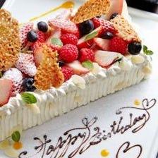ラグジュアリーに誕生日をお祝い