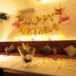 Birthday装飾をしておしゃれに誕生日会!