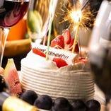 【特典②】サプライズケーキのお預かり♪