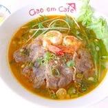 ブンボーフエ(ピリ辛牛すじコラーゲン麺)