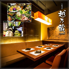 個室と肉バル BOSTONグリル 東梅田店