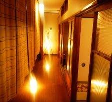 ★落ち着いた和風のお部屋★