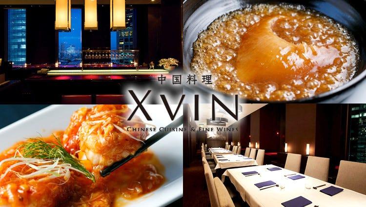 中国料理 XVIN【イクスヴァン】