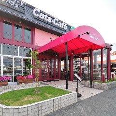 キャッツカフェ 豊橋店
