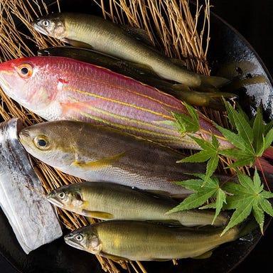 Japanese Cuisine 菜な 春吉店 コースの画像