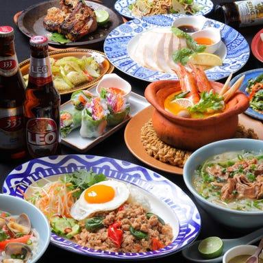 CHUTNEY Asian Ethnic Kitchen  こだわりの画像