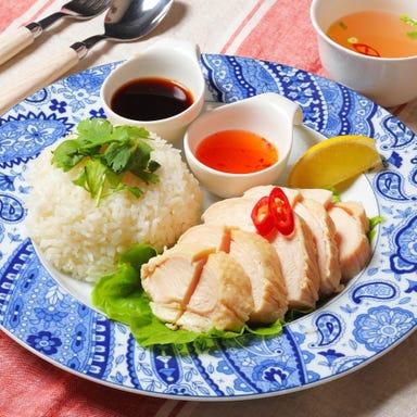 CHUTNEY Asian Ethnic Kitchen  コースの画像