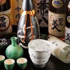 お料理に合わせた日本酒をご用意