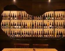 ◆自然派ワインをカジュアルな空間で