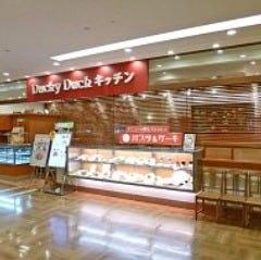 ダッキーダックキッチン グランデュオ 立川店