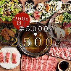 【全席個室】全200種食べ飲み放題専門店 幸村 千葉駅前店