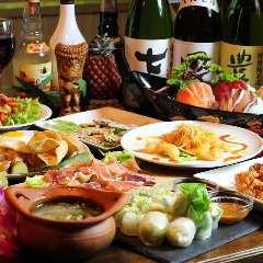 グローバルキッチン居酒屋 サイゴン