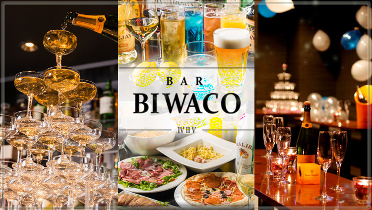 BAR BIWACO