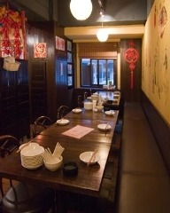 刀削麺酒家 茅場町店