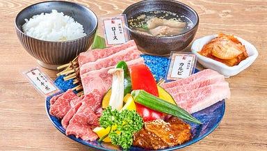 琉球古民家焼肉 琉喰  コースの画像