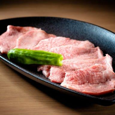 焼肉万里 武蔵浦和店 メニューの画像
