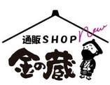 あの『焼肉万里』の味をご家庭で!!https://kinkura.com/