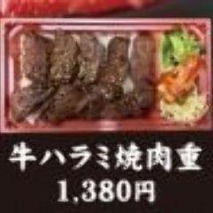 牛ハラミ焼肉重