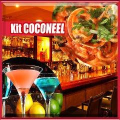 Italian Bar Kit COCONEEL Ikebukuro