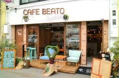 イタリアンカフェ BEATO(ベアート)福島