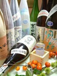 大将おすすめの日本酒