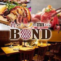 チーズと和牛肉バル BOND‐ボンド‐ 海浜幕張店