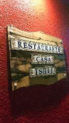 スペイン料理CASA ISHII