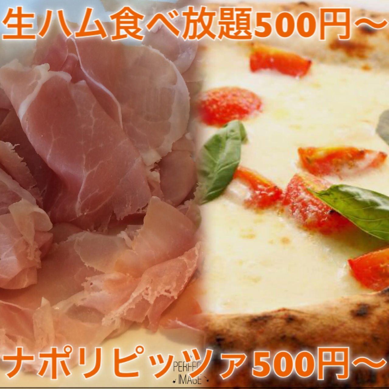 ◆本場のイタリアンをご堪能ください