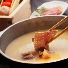 5~6時間以上煮込んだスープを!
