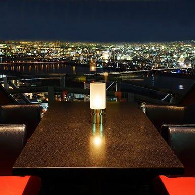梅田 夜景 ディナー STARDUST  店内の画像