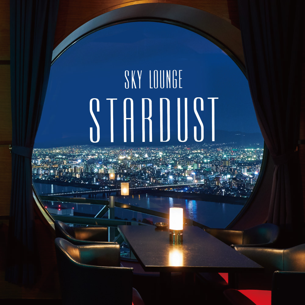 眼下に広がる大阪の美しい夜景を眺めてお食事を