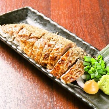 宴会飲み放題無制限×はかた料理専門店 はかた商店 飯田橋 コースの画像