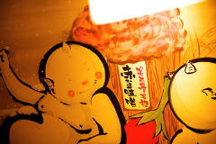 焼肉×赤から鍋 赤から 佐野店