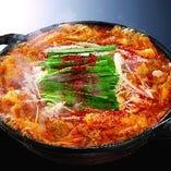 【赤から鍋】赤からんきたらまずはこれ!選べる辛さは0~10番!