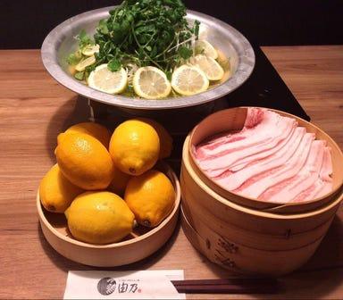 もつ唐と水炊きもつ鍋 由乃 本山店 こだわりの画像