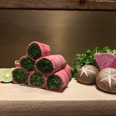 もつ唐と水炊きもつ鍋 由乃 本山店 コースの画像