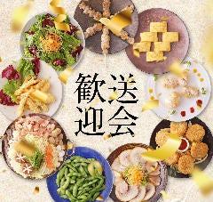 川西 個室居酒屋 名古屋料理とお酒
