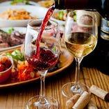 特別な日はもちろん、普段使いもできるお手頃価格で世界各国のワインをご提供。