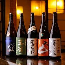 全国のおいしい日本酒を揃えています