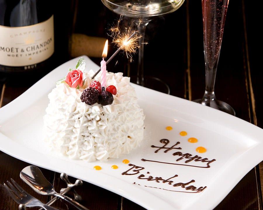 誕生日ケーキプレゼント