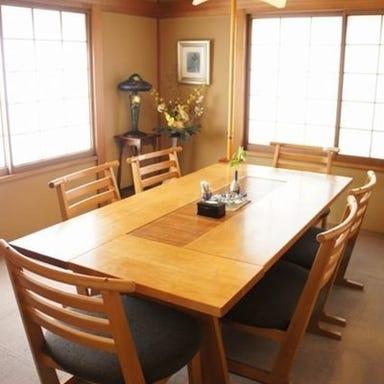旬菜料理 苧麻(からむし)  こだわりの画像